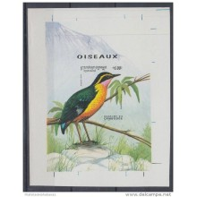 1994 D1629 CAMBODIA CAMBOYA 1994 IMPERFORATED PROOF MNH. IMPERFORATED BIRDS AVES PAJAROS